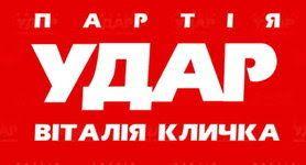 """В """"Ударі"""" закликали владу """"припинити репресії"""": """"Рухатися в Європу шляхом Януковича абсурдно"""""""
