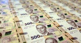 Rada adopts at final reading 'bank' bill necessary for IMF program