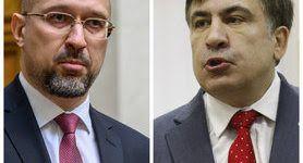 Shmyhal: Saakashvili does not influence Ukrainian politics