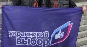 """Справа про """"референдум"""" у Криму: Суд дозволив спецрозслідування щодо двох представників руху Медведчука """"Український вибір"""""""