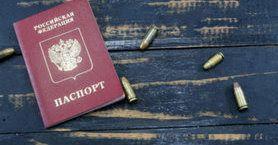 Паспортизація в ОРДЛО демонструє, що РФ не збирається завершувати конфлікт, - Мінреінтеграції