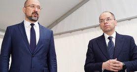 Shmyhal names main reason for proposal to dismiss Stepanov