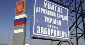 """Вимагаємо негайно закрити кордон і припинити пасажирське сполучення з РФ, поки там не нормалізується ситуація з COVID-19, - заява """"ЄС"""""""
