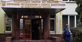Засідання суду щодо звільнення членів НКРЕКП відбудеться 23 червня