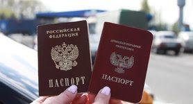 россия,паспорт,рф,днр