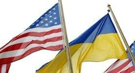 U.S. Embassy congratulates residents of New York in Donetsk region on return to their town's historical name
