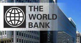 Ukraine receives $350 mln from World Bank – Finance Ministry