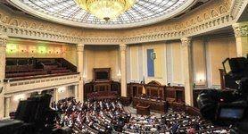 """Рада в понеділок виходить із """"травневих канікул"""": 20 травня може відбутися позачергове засідання"""