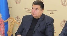 Tupytsky informed about suspicion of illegal use of key to sign payment documents of Constitutional Court