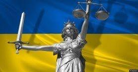 суд,антикоррупционный