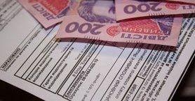 Новые правила начисления субсидий: Кабмин обязал подавать декларацию о доходах и расходах при оформлении заявки