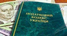 Нові зміни до Податкового кодексу дозволять залучити до бюджету близько 60 млрд грн щорічно, - Шмигаль