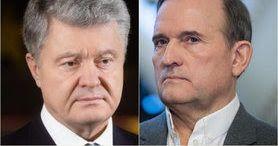 SSU Postpones Interrogation Of Poroshenko At Request Of Lawyers