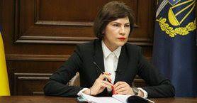 """""""Вважаю, що нам сьогодні нічого не заважає рухатися у справі"""", - Венедіктова про відсутність Козака в Україні"""