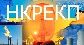 Інтеграція енергосистеми України в ЄС неможлива через борги і політику НКРЕКП, - Енергоспівтовариство ЄС