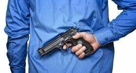 оружие,пистолет