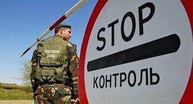 Ukraine introduces quarantine changes due to Delta variant spread