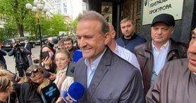 Прокуратура вимагає для Медведчука арешту або внесення застави в сумі 300 млн грн