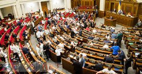 Rada approves Budget Declaration for 2022-2024