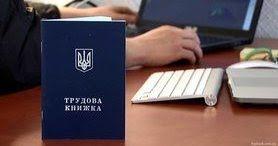 Поліцейські масово звільняються через зарплату в 13,5 тис. грн, - Геращенко