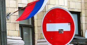 Блінкен засудив введення Кремлем санкцій проти восьми європейських політиків: Ще одна спроба залякати критиків