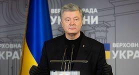 Poroshenko asks U.S. Senators to organize Biden-Zelenskyi meeting prior to talks with Putin