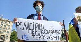 Кримські окупанти залишили під вартою фігуранта справи Хізб ут-Тахрір Еюпова