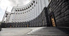 Cabinet plans to introduce activities plan to Rada in late June - first dpty PM