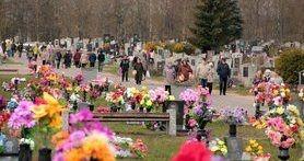 киев,кладбище