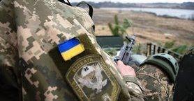 Украинский воин ранен в результате обстрела боевиков. С начала суток враг 5 раз нарушил перемирие, - штаб ООС