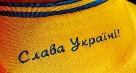 """У Держдумі РФ запропонували скинутися на нову форму для збірної України: """"Якщо немає грошей, то надішлемо нормальну"""""""