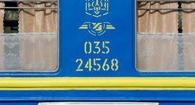 До кінця літа зі Львова до Бердянська можна буде дістатися прямим поїздом, - Укрзалізниця