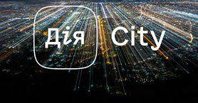 Комітет ВРУ рекомендував парламенту прийняти закон про Дія City