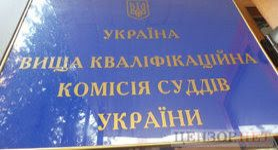 Rada adopts law on resumption of HQCJ work