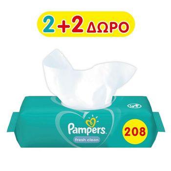 Μωρομάντηλα Pampers Fresh 208τεμ 2+2 Δώρο (4×52τεμ)