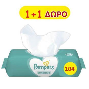 Μωρομάντηλα Pampers Sensitive 104τεμ (2×52τεμ) 1+1 ΔΩΡΟ
