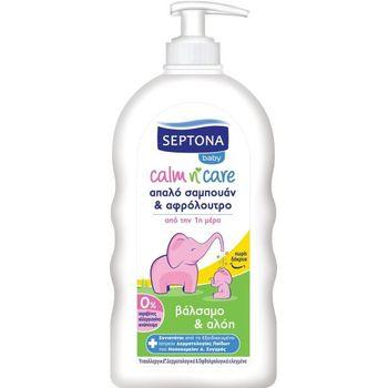 Σαμπουάν & Αφρόλουτρο Septona Calm 'n Care Με Βάλσαμο & Αλόη (500ml)