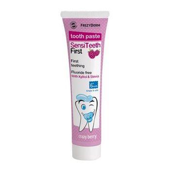 Frezyderm Sensiteeth First Teeth Οδοντόκρεμα 40ml