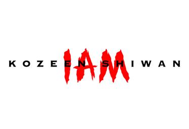 I AM BY KOZEEN SHIWAN