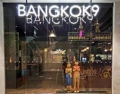Bangkok 9 - Mall Of Tripla