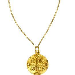 Jt Ασημένιο χρυσό κολιέ φλουρί κωνσταντινάτο διπλής όψης