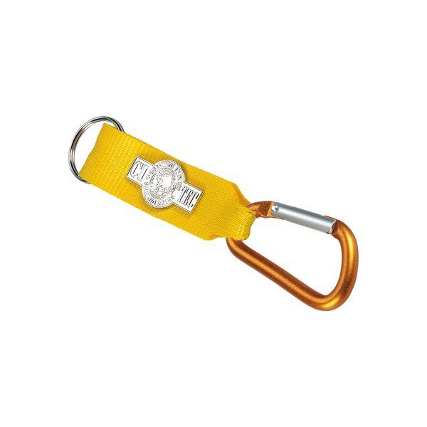 """Schlüsselanhänger """"X-Trem"""" mit Metall-Relieflabel"""
