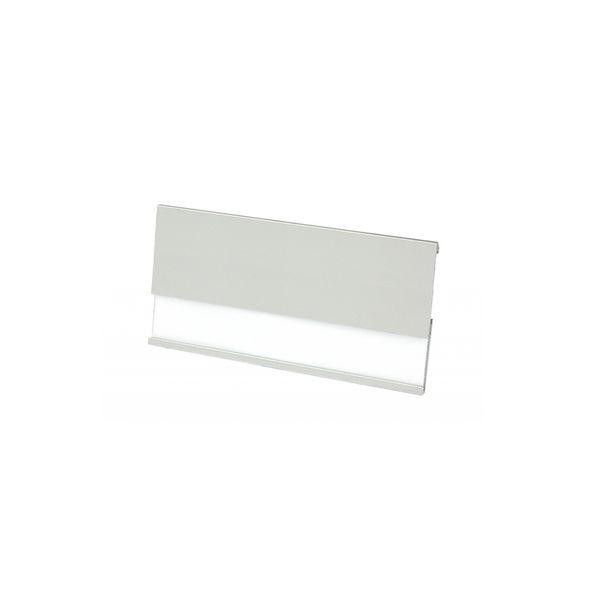 Profil-Namensschild mit Krodilklammer drehbar