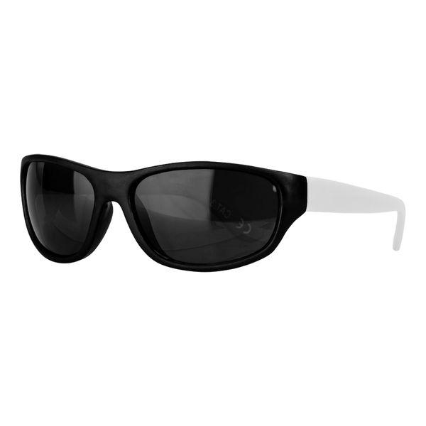 Sportbrille schwarz-weiß