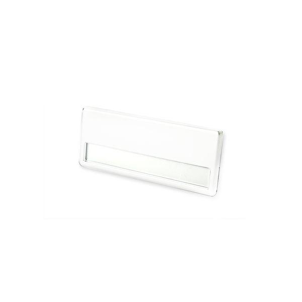 Namensschild, weiß - 2 Stahlklemmbügeln und Nadel