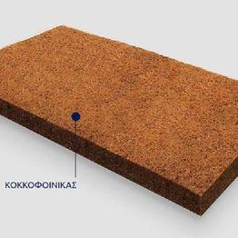 Παιδικό στρώμα Ιόλη Grecostrom κοκκοφοίνικας με κάλυμμα Αντιβακτηριδιακό Ελαστικό ΕΩΣ 75-80x140-160cm