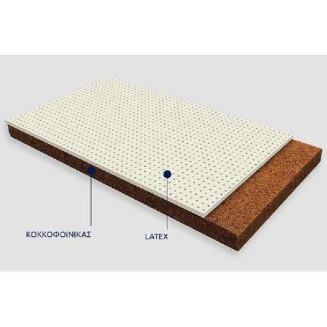 Παιδικό Στρώμα Ερατώ Cocolatex με κάλυμμα Stretch Antibacterial ΕΩΣ 101-80x110-200cm Greco Strom