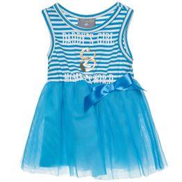 Φόρεμα με ριγέ μοτίβο με τύπωμα και τούλι