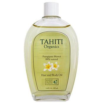 Tahiti Organics Frangipani Monoi 100ml