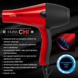 CHI Εργαλεία CHI Dura Dryer 2000Watt